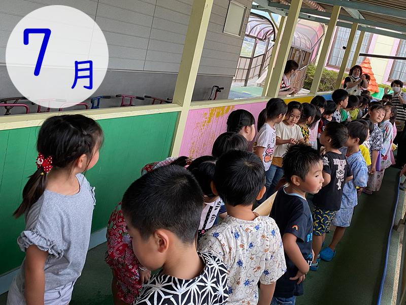 七夕・社会見学(プラネタリウム)・消防署見学・お泊り保育(年長のみ)